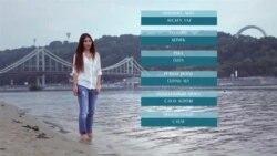 Видеоуроки «Elifbe». Гуляем по берегу