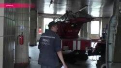 Украинским пожарным недокладывают всего