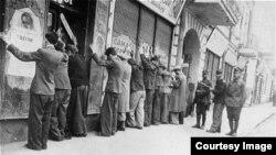 Tömeges letartóztatás Jászvásáron 1941-ben