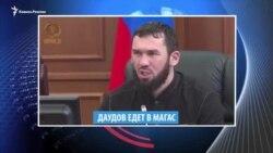 Видеоновости Кавказа 9 октября