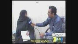پخش «اعترافاتی» منسوب به سکینه محمدی