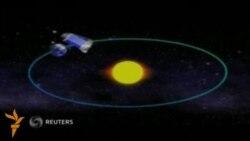 Кеплер телескопи Ерга ўхшаш планета топди