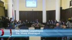 Կառավարությունը հավանություն տվեց դատավորների բարեվարքության գնահատման կառուցակարգին