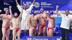 Грузинские ватерполисты - в списке 12 лучших команд
