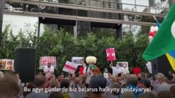 ABŞ-da türkmen aktiwistleri belarus protestçilerine goldaw bildirdiler