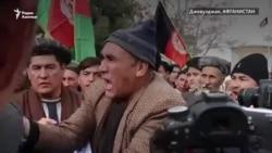 Туркмены в Афганистане требуют свои права