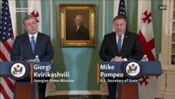 Pompeo Calls For Russian Withdrawal From Georgia's Breakaway Regions
