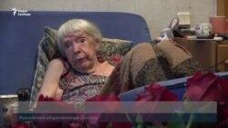 Людмила Алексеева о встрече с Путиным