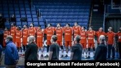 Georgia -- Georgian Basketball team