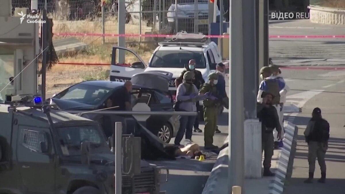 Военные Израиля застрелили палестинца при попытке наезда на офицера (видео)