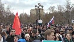 «Він нам не Дімон»: у Росії тривають акції проти корупції у владі