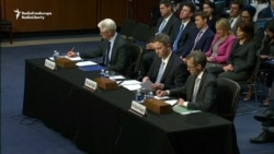 Top Tech Executives Testify On Alleged Russian Election Meddling