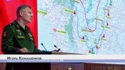 Комментарий Министерства обороны РФ на атаку Израилем Сирии