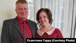 Сьвятлана Гарда з мужам Юрыем