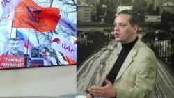 Живо ли дело Бориса Немцова?