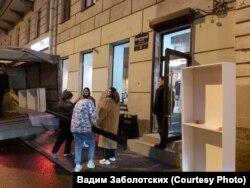 Штаб Навальный закрывается, Санкт-Петербург