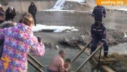 Православные отмечают праздник Крещения