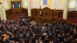 Украинадағы рақымшылық
