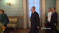 Putin Meets With EU Leaders, No Breakthrough On Ukraine (Russian narration)