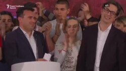 Странски агенции: победата на Пендаровски, поддршка за владата