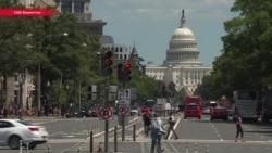 США вводят новые санкции в отношении России из-за дела Скрипалей