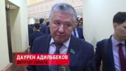 Депутаты сената о выступлениях многодетных