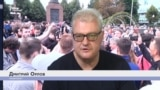#МыЕсть! Кремль провоцирует протест?