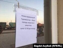 Žanaözen demirýol duralgasyndaky Türkmenistandan geljekleriň takyk wagtyny görkezýän bildiriş.