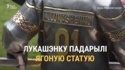Прэзыдэнт Узбэкістану падарыў Лукашэнку статую хакеіста
