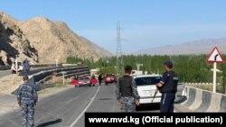 Премин на границата меѓу Киргистан и Таџикистан