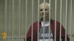 Rights Activist Ales Byalyatski Goes On Trial