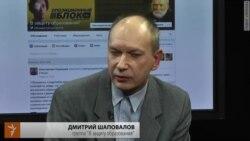 """Главные события в образовании (по версии """"Фейсбука"""")"""