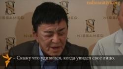 Новое лицо Нуржана Уркешбаева