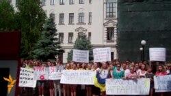 Студенти та викладачі проти закриття університету