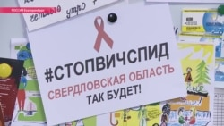 Город, где секс-работницы консультируют клиентов о ВИЧ: как Екатеринбург живет с эпидемией вируса