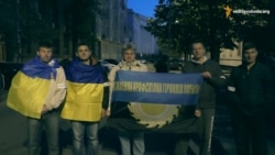 Гірники з Нововолинської шахти №1 голодують під Адміністрацією президента