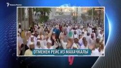 Видеоновости Северного Кавказа 16 марта
