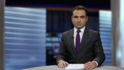 «Ազատություն» TV-ի լրատվական կենտրոն, 18-ը օգոստոսի, 2016թ․