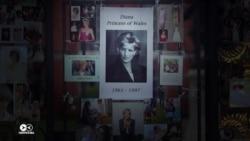 """""""Королева сердец"""": 20 лет назад в Париже погибла принцесса Диана"""