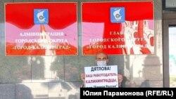 Активист Виктор Горбунов