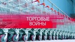 """Сделано в Беларуси"" – скоро на полках Украины и РФ"