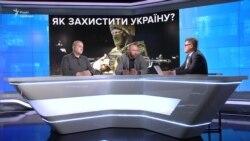 Війна з Росією – як захищається Україна?