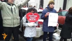 Pro-Putin Supporters Rally In Moscow