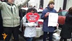 """Путин любит всех!"""