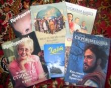 Tajikistan--Books of Jehovah's witnesses to be disseminated in Tajikistan. 2007