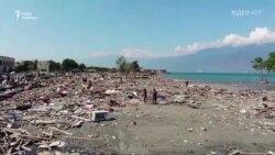Наслідки цунамі та землетрусу на індонезійському острові – відео з дрону