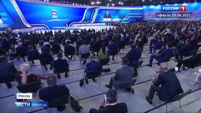 Путин поручил Шойгу возглавить списки Единой России
