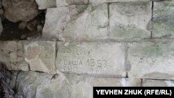 Процарапанные надписи