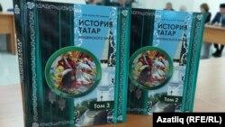 """Пенза крае татарлары тарихы"" китабы"