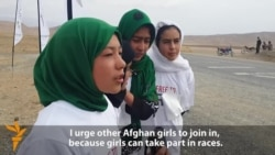 Afghanistan Hosts First-Ever Marathon